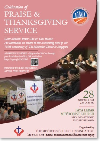 A time of Celebration, Praise and Thanksgiving