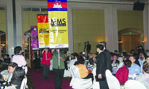 Missions Conference to kick-start MMS' 20th Anniversary joy