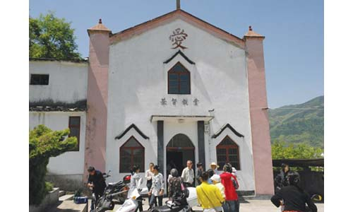 New 'Family of Christ' in Anhui