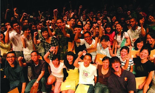 ACJC class of 2007 sets new benchmark