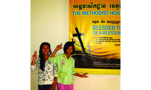 Methodist Hostel in Cambodia the realisation of a vision