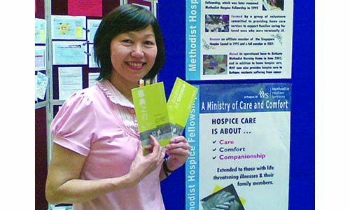 'Ability to give total care to the terminally ill motivates me'