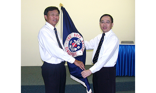 Retired SAF colonel is new BB President