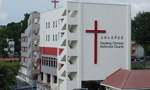 Geylang Chinese Methodist Church