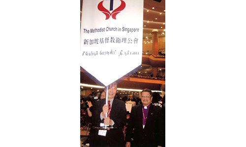 19TH WORLD METHODIST CONFERENCE