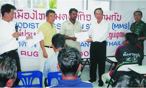 Tsunami-hit Thai families get more fishing equipment from MMS