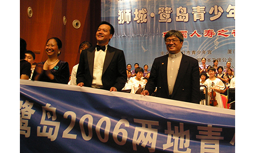 PLCMC Orchestra links with Xiamen group