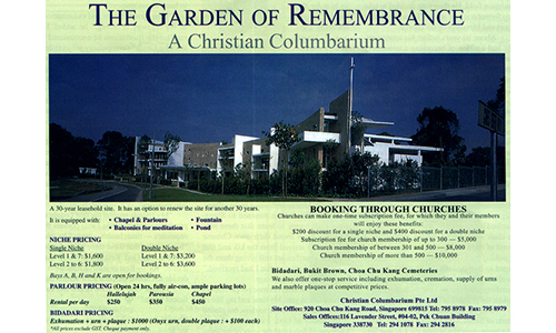The Garden of Remembrance