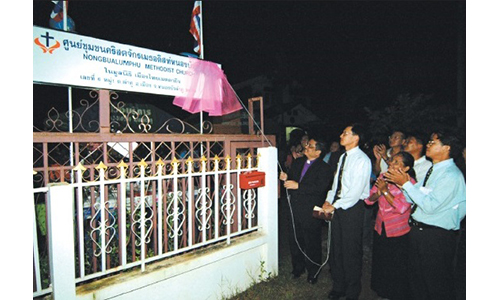 Nong Bua Lamphu Methodist Church: A 'lamp in the darkness'
