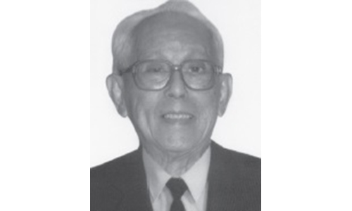 OBITUARY: CHAN SIEW JIANG (July 5, 1903 – Aug 23, 2005)