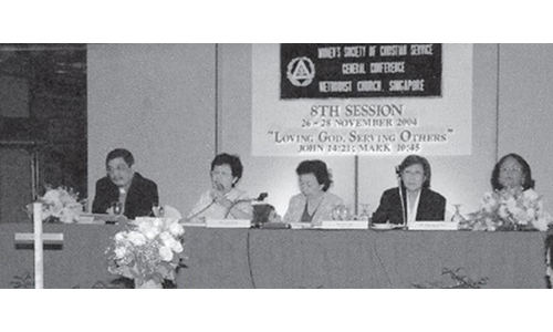 GC-WSCS re-elects Laureen Ong as President