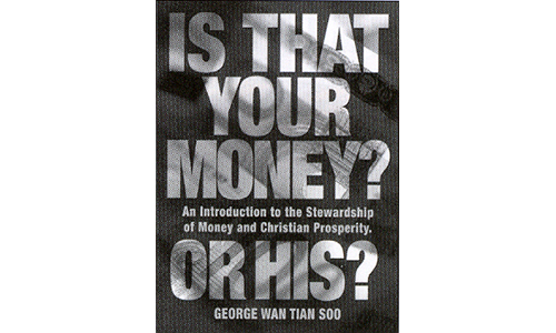 On the Christian theology of money