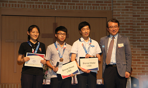 SFMS student shines in Global Academic Olympiad