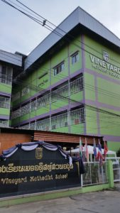 New Vineyard Methodist School block dedication