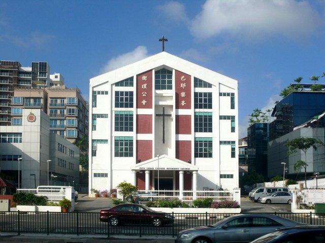 Paya Lebar Chinese MC: A close-knit family church