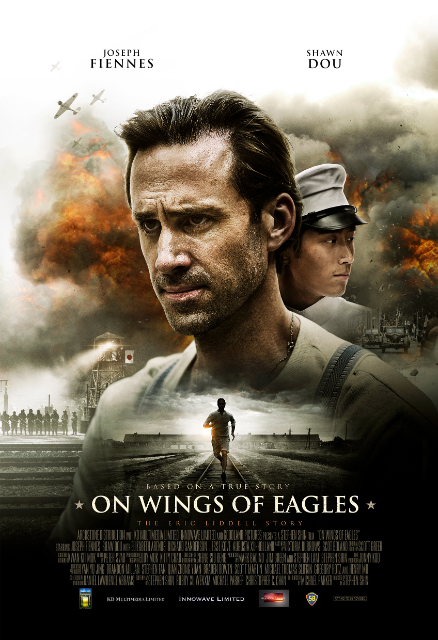 On Wings of Eagles: Eric Liddell's 'second wind'