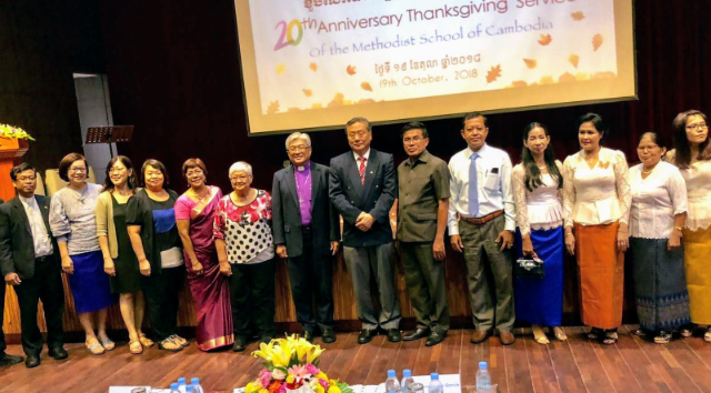 Methodist School of Cambodia celebrates 20 years of God's goodness